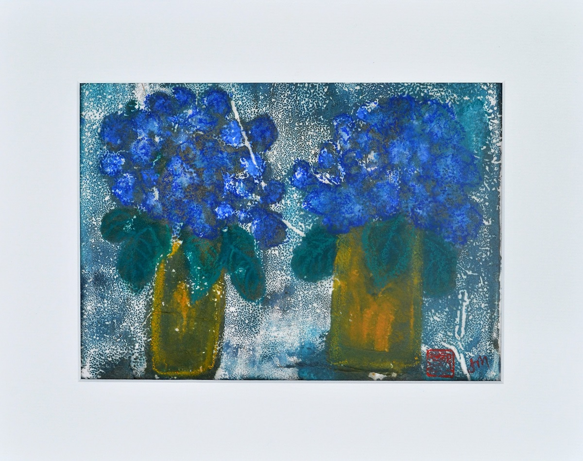 <strong>A Blue Pair<strong>