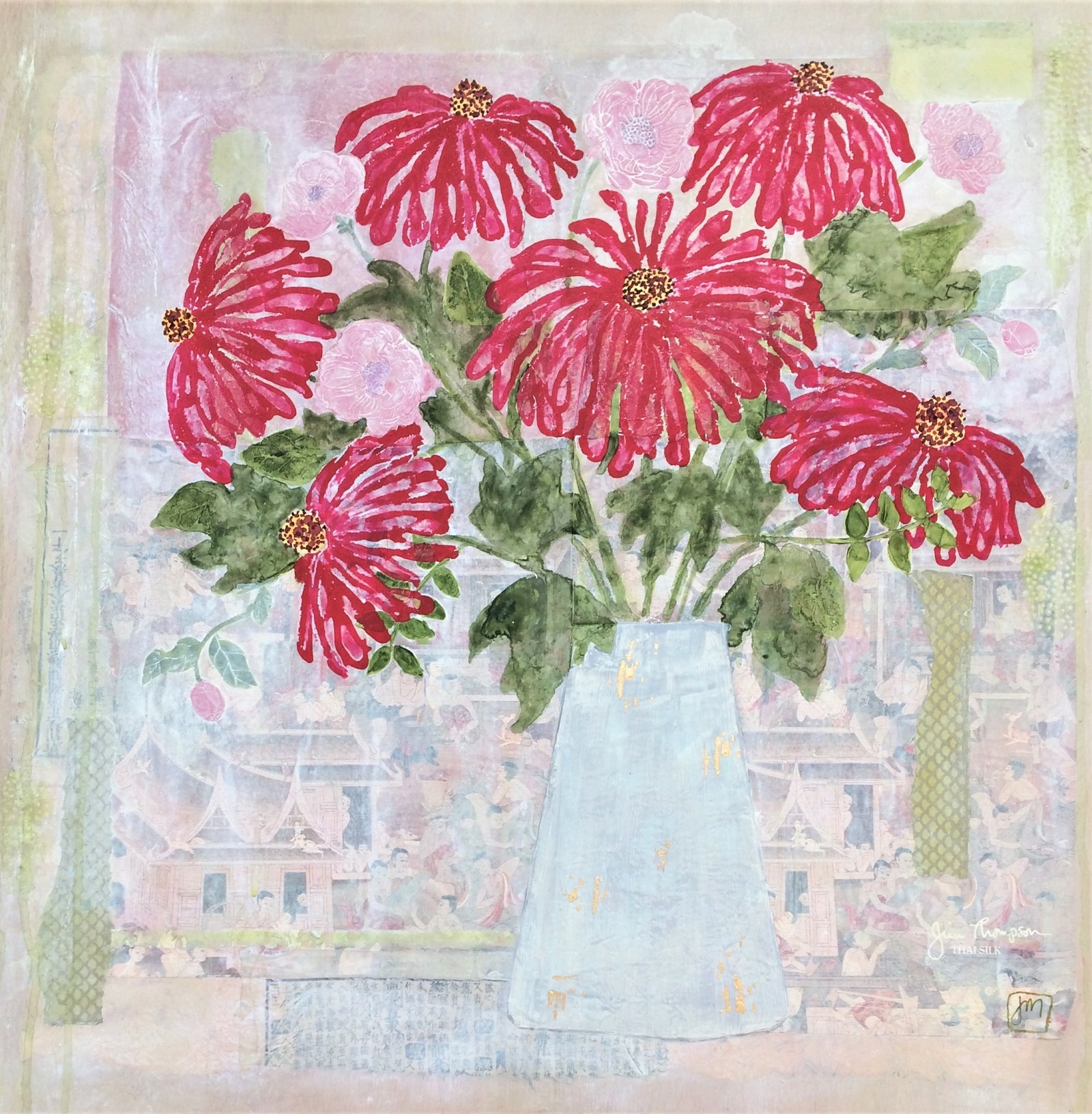 Chrysanthemums