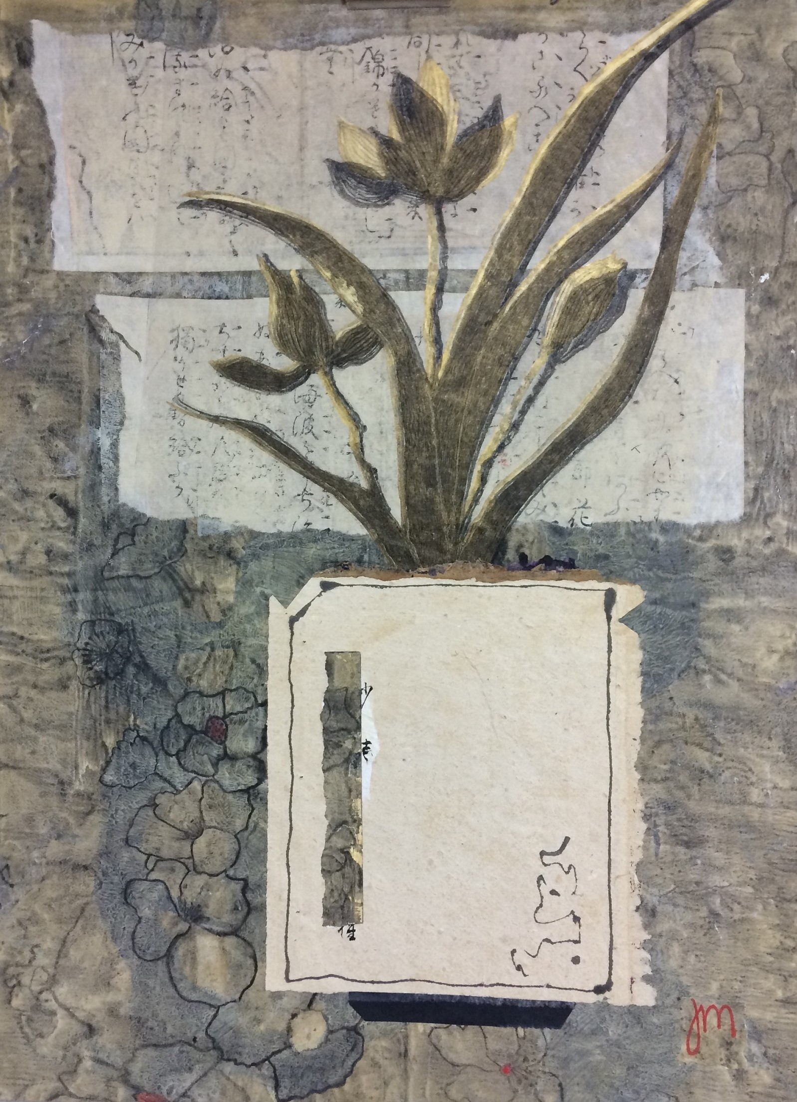 Orchid No 4 Mixed Print work Framed
